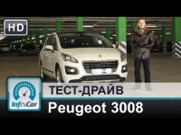 Видео тест-драйв Peugeot 3008 2014 года от InfoCar