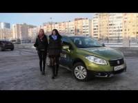 Видео тест-драйв нового SUZUKI SX-4 NEW