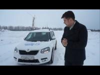 Видео тест драйв обновленного Skoda Yeti 2014 от Anton Avtoman