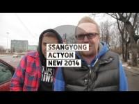 Видео тест-драйв Ssangyong Actyon New 2014 от Стиллавина