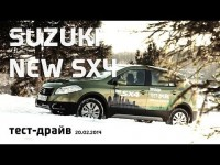 Видео тест-драйв Suzuki New SX4 2014 года