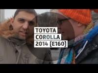 Большой видео тест-драйв Toyota Corolla 2014 года от Стиллавина