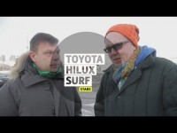 Видео тест драйв Toyota Hilux Surf от Стиллавина