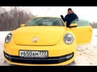 Видео тест-драйв Volkswagen Beetle 2014 от АвтоПлюс
