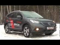 Видео тест-драйв кроссовера Honda CR-V