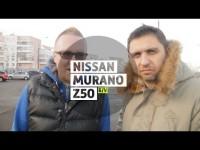 Видео тест-драйв Nissan Murano с пробегом от Стиллавина