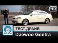 Видео тест драйв Daewoo Gentra (Дэу Джентра) от InfoCar