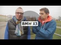 Большой тест драйв BMW X3 от Стиллавина