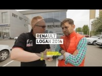 Большой тест-драйв Renault Logan 2014 от Стиллавина