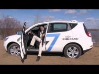 Тест-Драйв GEELY Emgrand X7