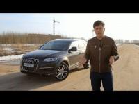 Тест-драйв Audi Q7 от Anton Avtoman