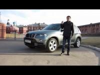 Тест драйв BMW X5 E70 3.0