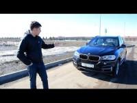 Тест-драйв BMW X5( F15) 2014 от Anton Avtoman