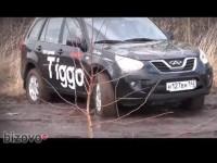 Тест-драйв Chery Tiggo FL от bizovo.ru