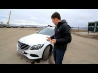 Тест-драйв Mercedes-Benz C Сlass 2014 от Anton Avtoman