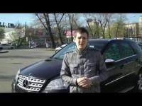 Тест-драйв Mercedes-Benz ML 350 W от Андрея Добрянского