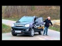 Тест-драйв Opel Antara от Дениса Алиеновича
