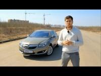 Тест-драйв Opel Insignia от Anton Avtoman
