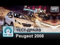 Тест-драйв Peugeot 2008 InfoCar.ua