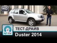 Тест-драйв Renault Duster 2014 InfoCar.ua