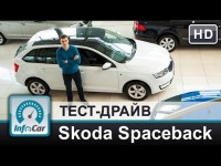 Тест-драйв Skoda Rapid Spaceback от InfoCar.ua