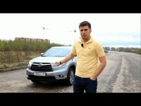 Тест-драйв Toyota Highlander от Anton Avtoman