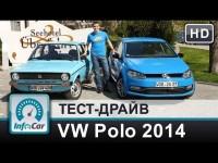 Тест-драйв Volkswagen Polo 2014 1.2TSI 7DSG от InfoCar.ua