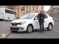 Тест драйв нового Renault Logan 2014