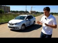 Тест-драйв нового Renault Logan от Anton Avtoman