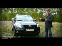 Видеообзор Geely Emgrand X7