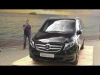 Тест-драйв Mercedes V-класс 2014