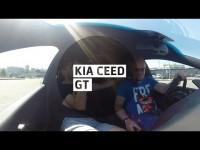 Большой тест-драйв KIA Ceed GT