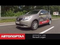 Длительный тест драйв Renault Logan 2014