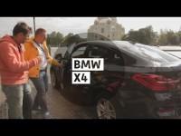 Тест-драйв BMW X4 (БМВ ИКС4) от Стиллавина