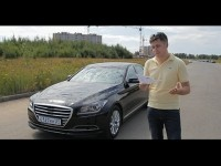 Тест-драйв Hyundai Genesis от Anton Avtoman
