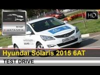 Тест-драйв Hyundai Solaris (Хендэ Солярис) 2015 от Шаталиным Александром