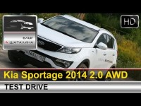 Тест-драйв Kia Sportage (Киа Спортэйдж) 2014 от Шаталина Александра