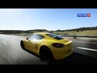 Тест-драйв Porsche Cayman GTS от АвтоВести