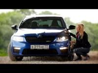 Тест-драйв Skoda Octavia RS программе