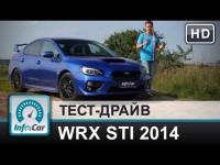 Тест-драйв Subaru WRX STI 2014 от InfoCar.ua