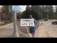 Тест-драйв Subaru WRX STI 2014 от Стиллавина