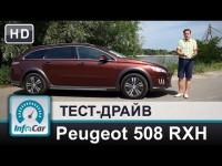 Тест драйв гибридного Peugeot 508 RXH от InfoCar.ua