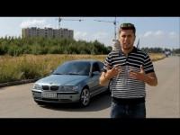 Тест-драйв подержанной BMW 330(e46) от Anton Avtoman