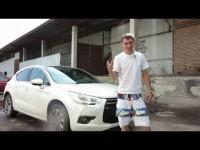 Видео обзор и тест-драйв Citroen DS4