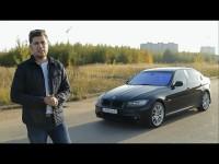 Видео тест Bmw 3 серии от Anton Avtoman