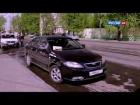 Видео тест-драйв Daewoo Gentra от АвтоВести