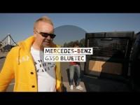 Видео тест драйв Mercedes-Benz G350 BlueTEC от Стиллавина
