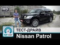 Видео тест-драйв Nissan Patrol (Ниссан Патрол) от InfoCar.ua