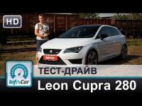 Видео тест-драйв Seat Leon Cupra (Сеат Леон Купра) от InfoCar.ua