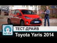 Видео тест-драйв Toyota Yaris (Тойота Ярис) 2015 от InfoCar.ua